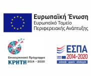 «Ενίσχυση Μικρών και Πολύ Μικρών Επιχειρήσεων που επλήγησαν από την πανδημία Covid-19 στην Περιφέρεια Κρήτης»